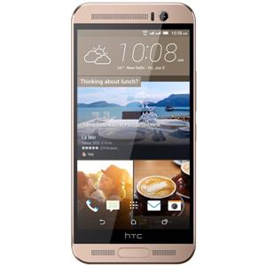 HTC One ME 4G 32GB Dual Sim